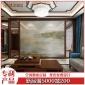 【缇香】微晶石瓷砖背景墙 客厅沙发背景墙 红木花格 大理石材 新中式背景墙 瑶台