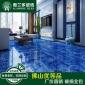 蓝色海洋地砖 800X800 全抛釉瓷砖客厅酒吧酒店KTV背景墙红色火焰