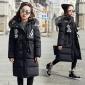 童�b2017冬季新款中大童棉�\中�L款�和�加厚�n版修身外套女童棉衣