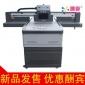 ��南人造革打印�C-卷材UV打印�C-瓶�w打印�C-uv平板打印�C�S家-��彩UV打印�C