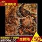 红色海洋直销800X800仿大理石瓷砖客厅卧室全抛釉地砖釉面地板砖
